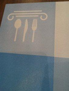 constanta-restaurant-Nikos-Greek-Taverna-01